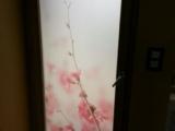 virágos ajtómatrica