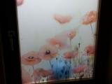 tejopál ablakmatrica